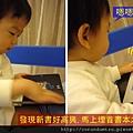 (19M)寶寶發現新書,馬上拿來看得一臉專注