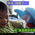 (19M)寶寶與刷牙大象-1