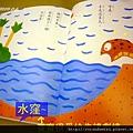(22M)小蛇散步1-看見水窪