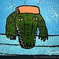 鱷魚阿利先生