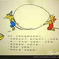 演戲狂08-故事書-2