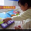 (22M)新遊戲書06玩法2-2再一個個黏回去