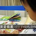 (22M)刊頭-新遊戲書