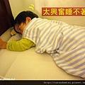 (21M)YOHO-睡覺-太興奮睡不著