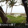 (21M)YOHO in 海邊