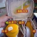 (21M)YOHO寶寶餐具-最新版