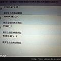(21M)YOHO-其他-無線網路非常順
