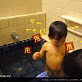 (21M)YOHO-洗澡-男子漢洗頭法2