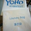 (21M)YOHO-房間-備品-濕衣袋