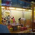 (21M)YOHO-景-遊戲室-塗鴉世界