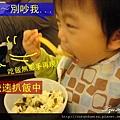 (21M)墾丁-阿利海產-寶寶吃飯-也太誇張了點