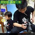 (21M)YOHO寶寶與偽攝影大師2