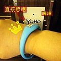 (21M)YOHO-其他-手環很好用!