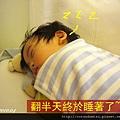 (21M)YOHO-睡覺-翻半天終於睡著了