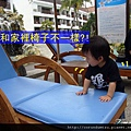 (21M)YOHO寶寶with海灘椅