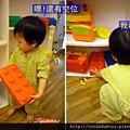(21M)YOHO-遊戲室-積木裝裝裝六連拍-3