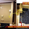 (21M)YOHO-下嵌式浴缸