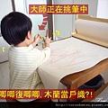 (22M)寶寶畫畫-大師正在挑筆
