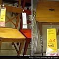 (22M)要買的椅子