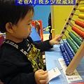 (22M)IKEA花絮-兒童區玩玩具