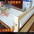 (22M)寶寶畫畫-大師作畫中