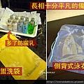 (23m)墾丁.夏都-備品-盥洗用具和袋子