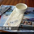 (23m)墾丁.夏都-早餐