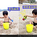 (23m)墾丁.夏都-沙灘玩水-先洗腳再澆水