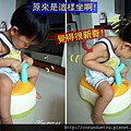 (23M)新馬桶-寶寶試坐-原來是這樣坐啊!