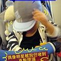 (23M)看牙醫-新帽子01-偶像遇到記者