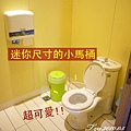 (23M)看牙醫-設備07-兒童廁所