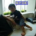 (23m)墾丁.夏都-寶寶和公子in沙發-橡皮黏02