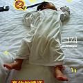 妹妹17d-睡覺非常性情中人-03
