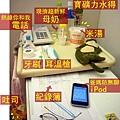 (2Y2M)831D2-工作桌