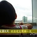 (2Y2M)9/06D6-無聊的一天