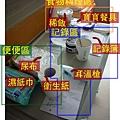 (2Y2M)9/04D4-工作桌02