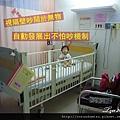 (2Y2M)9/01D3-雙人病房-寶寶in床上