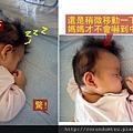 (妹妹3M)睡姿-趴睡-二連拍
