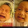 (妹妹3M)妹妹大哭四連拍01