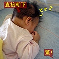 (妹妹3M)睡姿-趴睡-太正面啦!