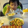 (2Y3M)青菜撥雲見日-大口吃菜-毛豆