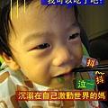 (2Y3M)青菜撥雲見日-寶寶開心吃青菜02