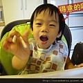 (2Y3M)寶寶用筷子-我會用筷子03
