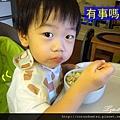 (2Y3M)青菜撥雲見日-大口吃菜-什麼都來一點