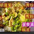 (2Y3M)青菜撥雲見日-大口吃菜-什麼菜色都來一點