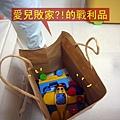 (2Y3M)演戲狂買東西-愛兒的敗家戰利品