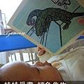 (4M)妹妹愛書-鱷魚先生01