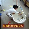 (2Y4M)演戲狂12-撿起柴火