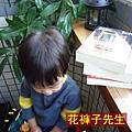 (2Y4M)小日記06-花褲子先生