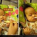 (5M)妹副食品-1124-第3次吃米精-連拍